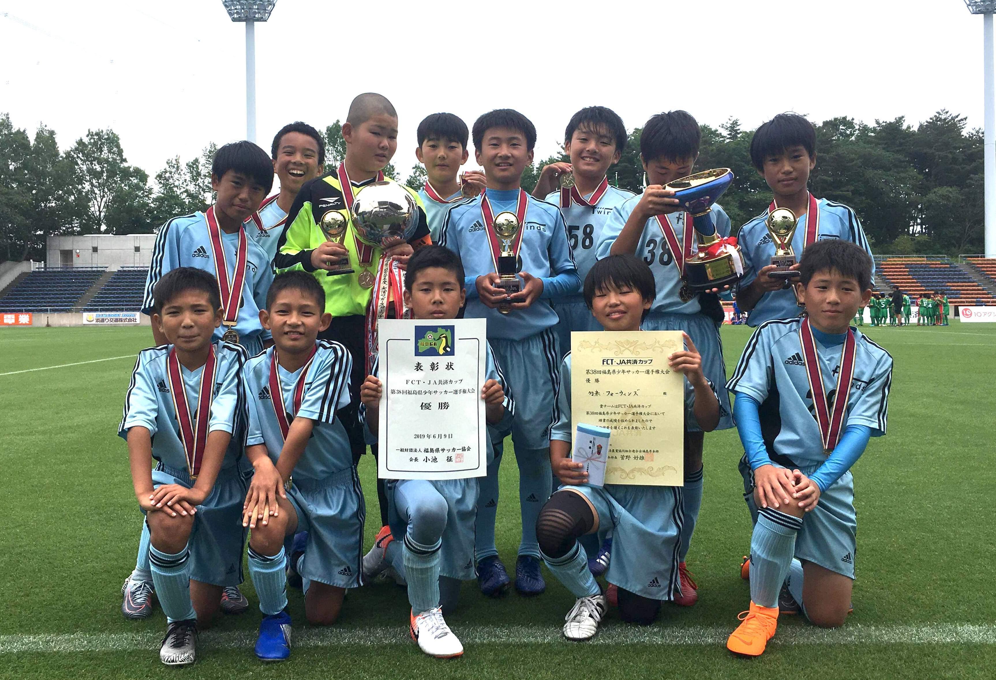 福島 県 サッカー 協会
